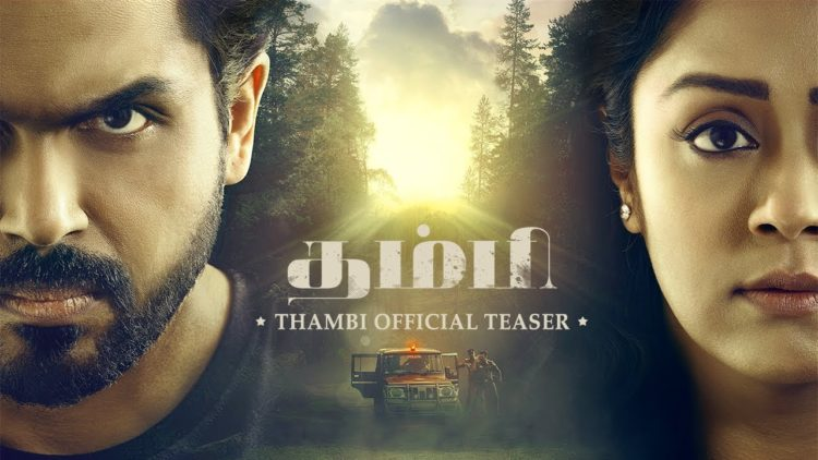 Thambi Teaser