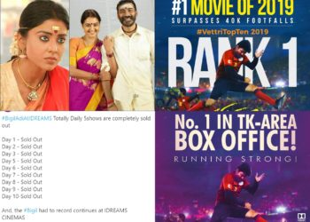 today-tamil-cinema-news-09-11-2019