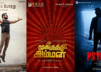 today tamil cinema news 10-11-2019
