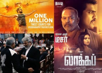 today-tamil-cinema-news-11-11-2019