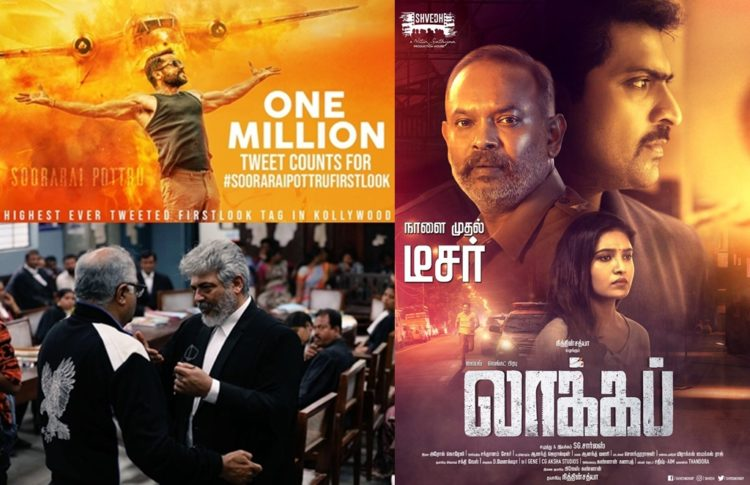today-tamil-cinema-news-11-11-2019