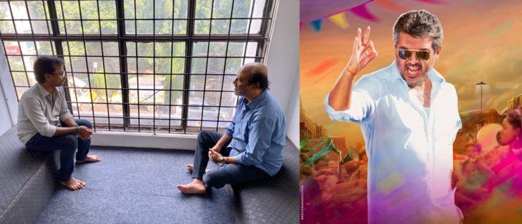 today-tamil-cinema-news-18-11-2019