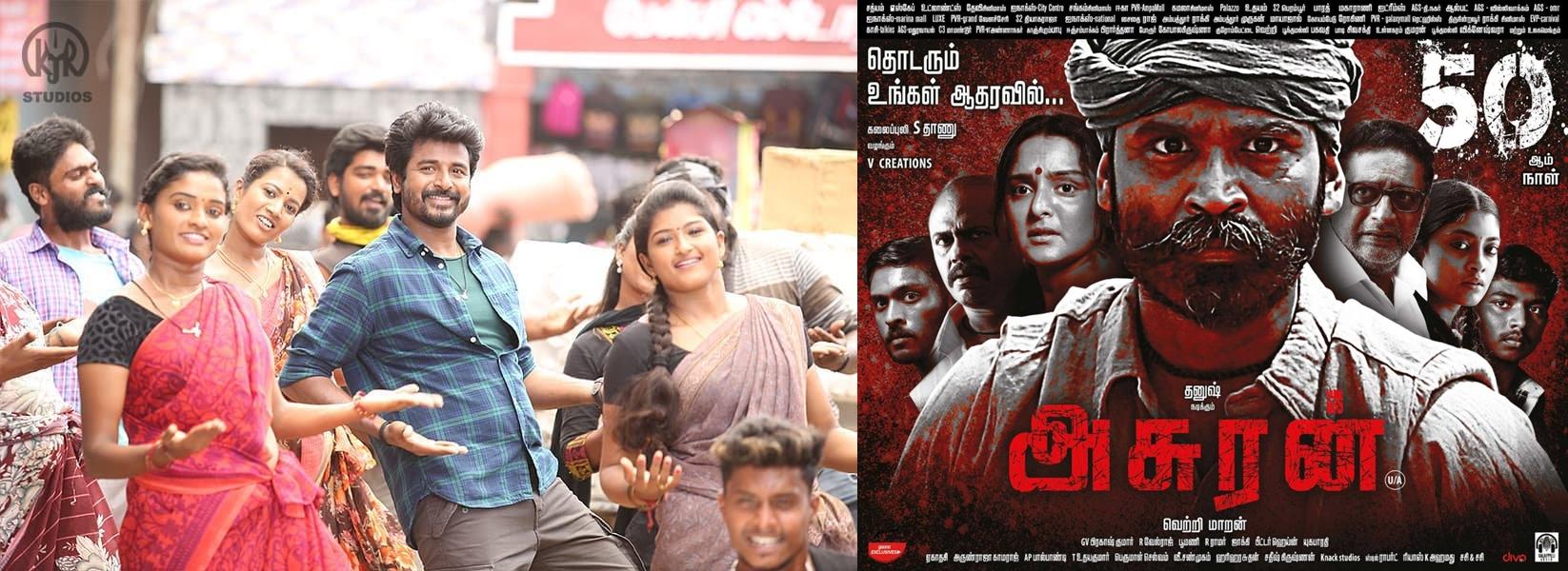 today-tamil-cinema-news-21-11-2019