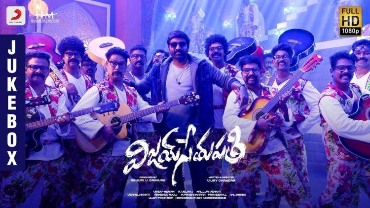 Vijay Sethupathi Telugu Video Songs
