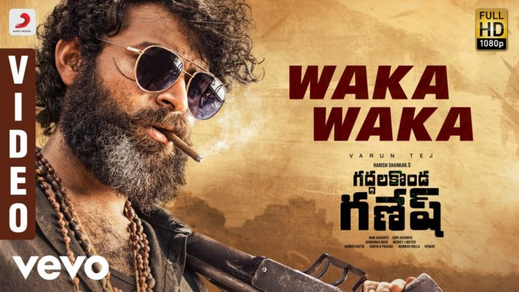 Waka Waka Video | Valmiki Songs