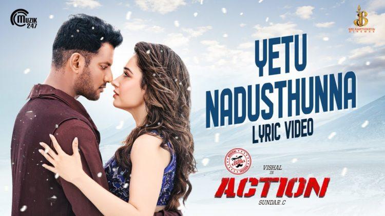 Yetu Nadusthunna Lyric Video | Action Telugu Movie Songs
