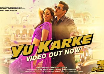 Yu Karke Video | Dabangg 3 Songs