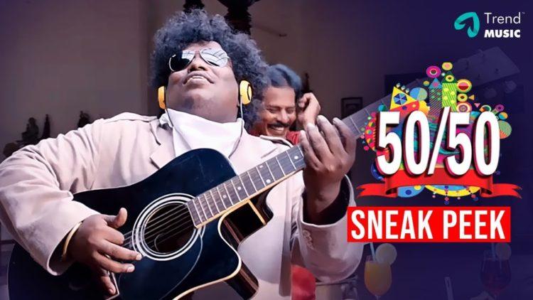 50/50 Tamil Movie Scene