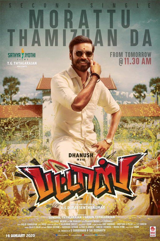 Morattu-Thamizhan-Da-poster-000