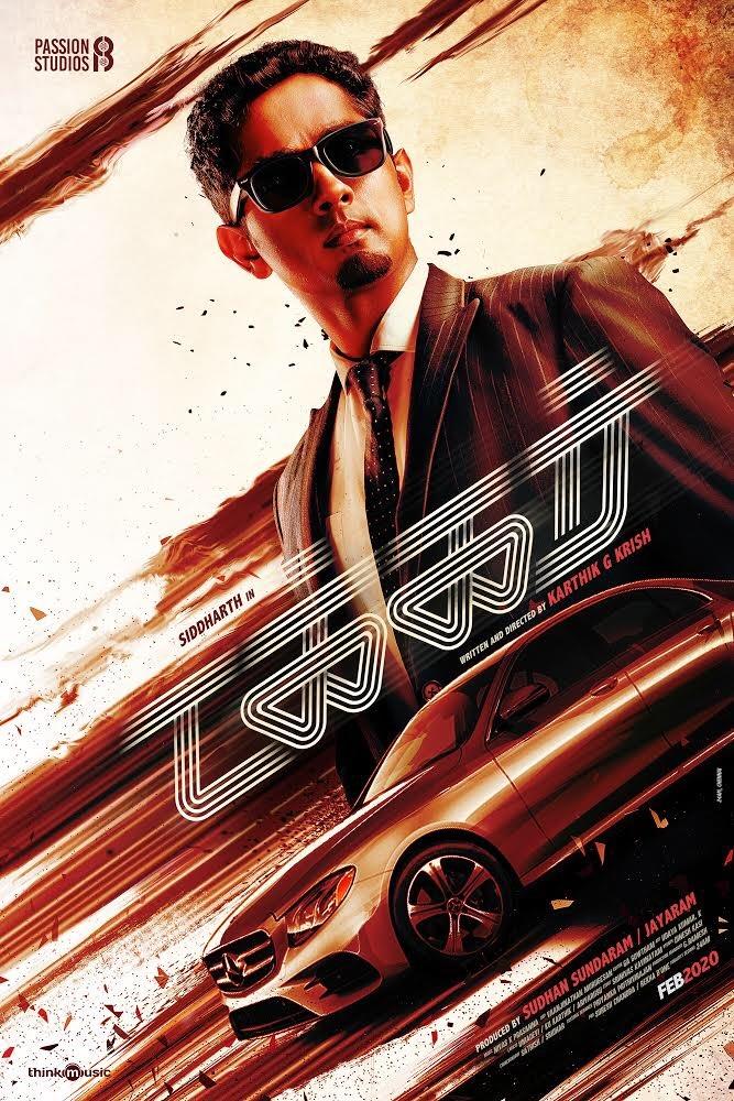 Takkar-First-Look-poster-000