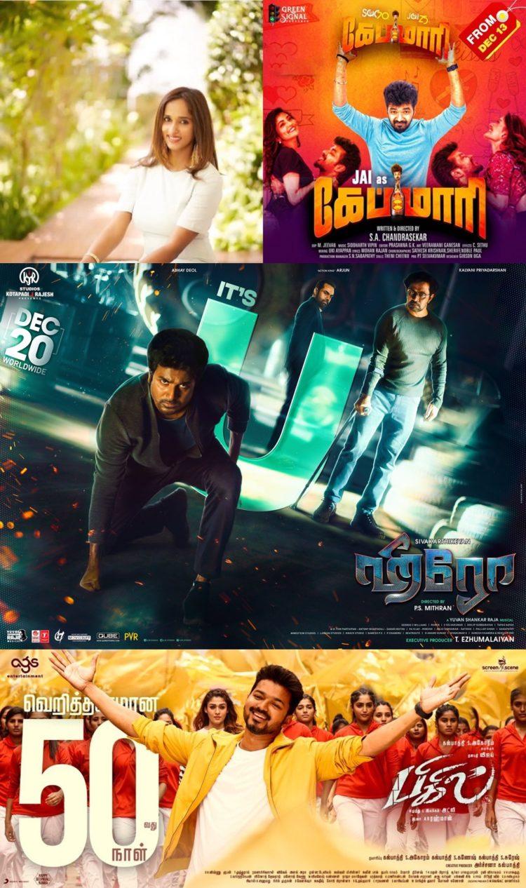 Today-Tamil-Cinema-News-13-12-2019