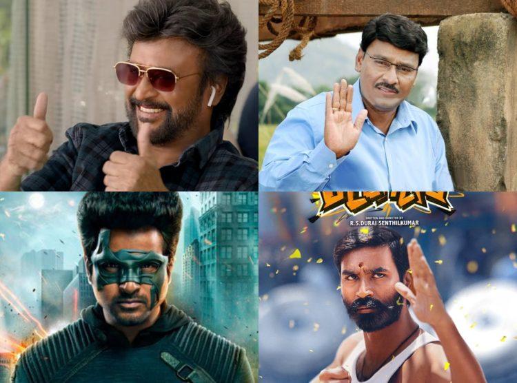 Today Tamil Cinema News 24-12-2019