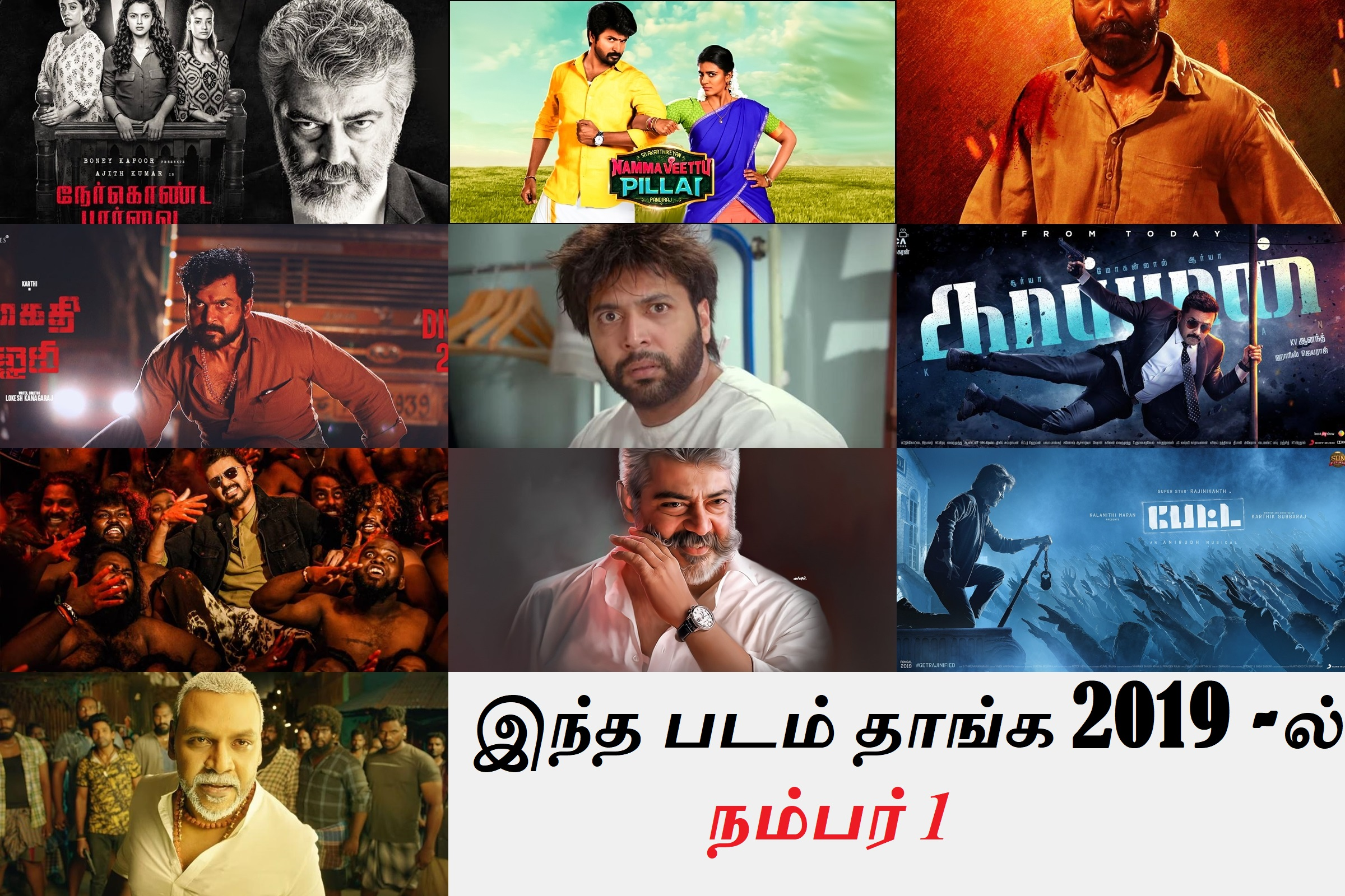 Top 10 highest grossing tamil movies 2019