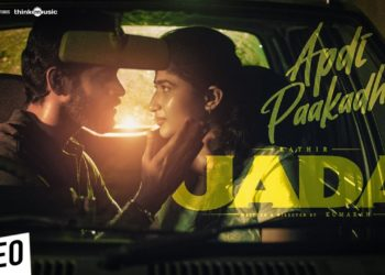 Apdi Paakadhadi Video Song | Jada Tamil Movie Songs