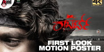 'Challenging Star' Darshan's Roberrt First Look Motion Poster is out now!