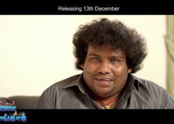 Chennai 2 Bangkok Tamil Movie scene