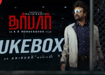 DARBAR Movie Songs (Audio with Lyrics)