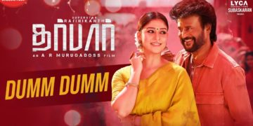 Dumm Dumm Song | Darbar Movie Songs