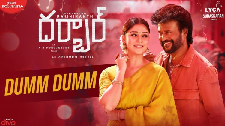 Dumm Dumm song lyric video | Darbar telugu movie songs