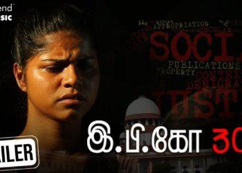 E P KO 306 Tamil Movie Trailer