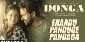 Enaadu Panduge Pandaga Video Song   Donga Telugu Movie Songs