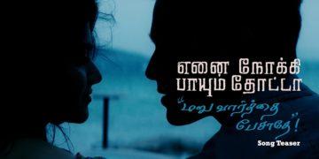 Enai Noki Paayum Thota Movie Making Video