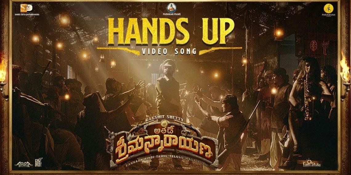 Hands UP Video Song   Athade Srimannarayana Songs