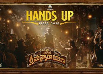 Hands UP Video Song | Athade Srimannarayana Songs