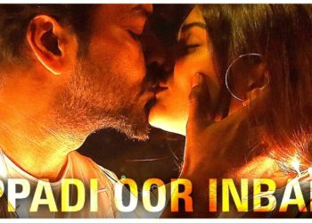 Ippadi Oor Inbam Video Song Teaser | Capmaari Songs