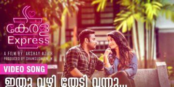 Ithu Vazhi Video Song   Kerala Express Songs