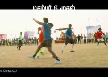 Jada -Tv Spot Promo 1