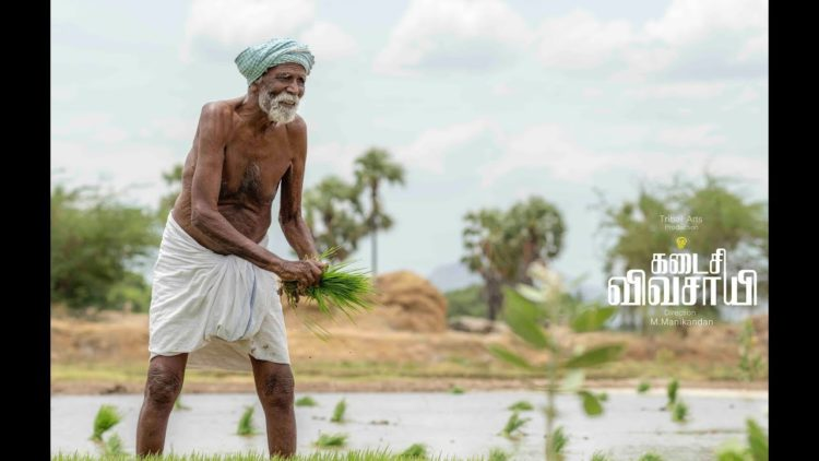 Kadaisi Vivasayi Tamil Movie Trailer