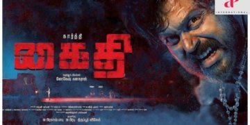 Kaithi Jumbalakka Song Fight BGM | Kaithi Movie Scenes