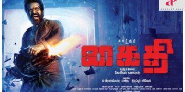 Kaithi Movie Scene – Kaithi Movie BGM