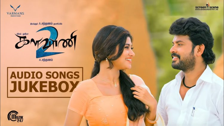 Kalavani 2 Audio Songs Jukebox