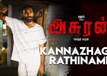 Kannazhagu Rathiname Video Song | Asuran Songs