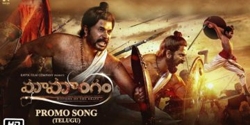 Mamangam Promo Song Telugu