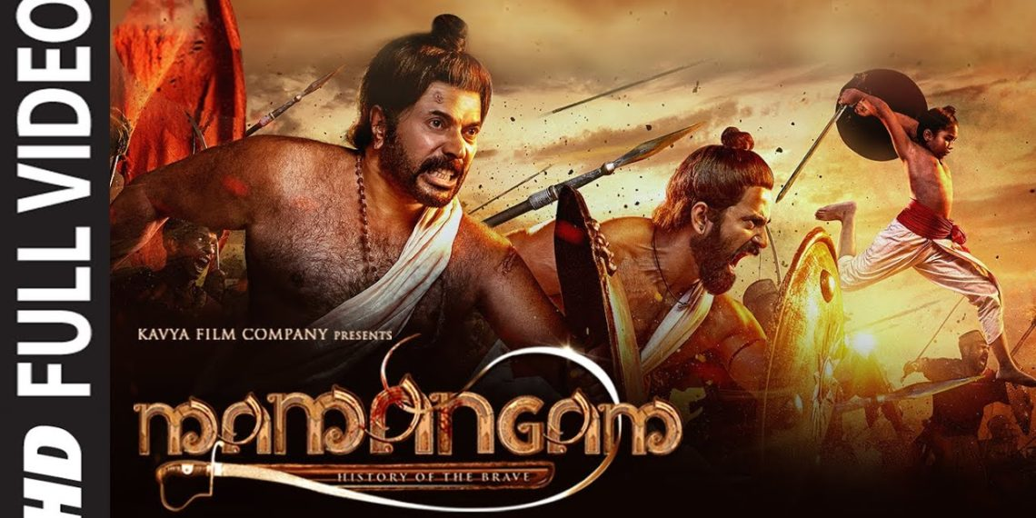 Mamangam Title Song Video