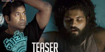 Mathu Vadalara Movie Teaser