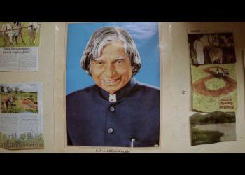 Mudhugelumbu Teaser | Award winning short film