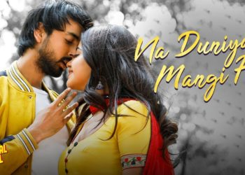 Na Duniya Mangi Hai Song Video | Sab Kushal Mangal Movie Songs