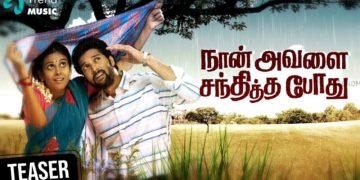 Naan Avalai Santhiththa Pothu Movie Teaser