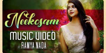 Neekosam Music Video | Ramya Nada | Telugu Album 2019