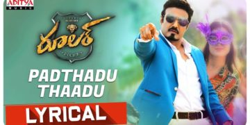 Padthadu Thaadu Lyrical Video   Ruler Songs