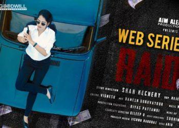 Raid Web Series Trailer