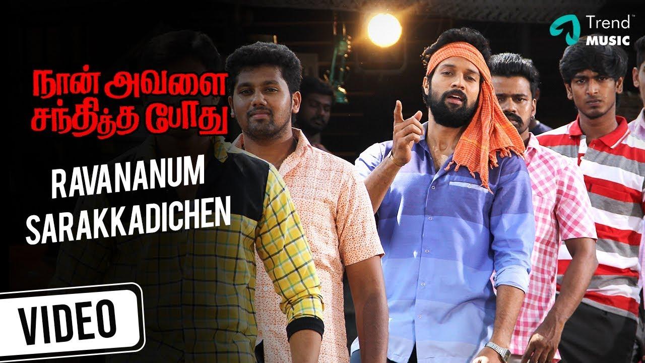 Rava nanum sarakkadichen video song | Naan svalai santhiththa pothu movie songs