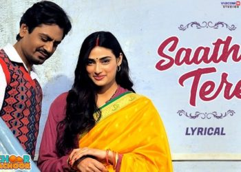 Saath Tere Lyrical Video | Motichoor Chaknachoor Songs