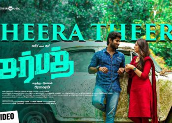 Sarbath Tamil Movie Songs | Theera Theera Song Lyric Video