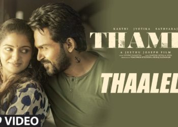 Thaalelo Video Song | Thambi songs
