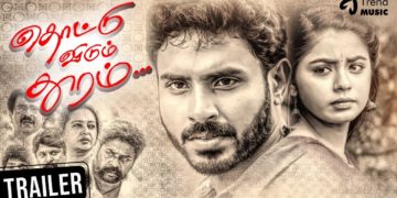 Thottu Vidum Thooram Tamil Movie Trailer